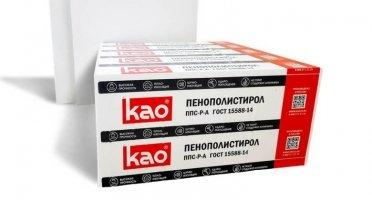 Купить пенопласт ППС25 ПСБ-С 35
