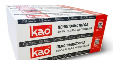 Пенопласт   Пенополистирол КАО ТУ (EPS)