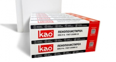 Пенопласт_Вспененный пенополистирол_КАО