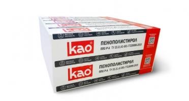 Пенополистирол вспененный Пенопласт КАО
